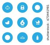 set of 6 kid icons set... | Shutterstock .eps vector #673441981