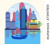 vector travel skyline harbour... | Shutterstock .eps vector #673447855