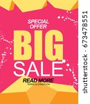 big sale . sale banner template ... | Shutterstock .eps vector #673478551