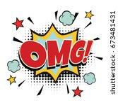 omg comic word. pop art retro...   Shutterstock .eps vector #673481431
