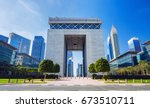 dubai  united arab emirates... | Shutterstock . vector #673510711