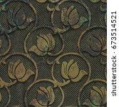 metal seamless texture with... | Shutterstock . vector #673514521