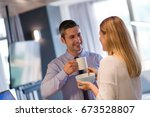 a young couple is preparing for ... | Shutterstock . vector #673528807