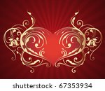 heart illustration | Shutterstock . vector #67353934