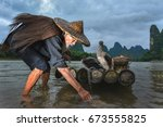 Guilin Fisherman Fisherman Of...
