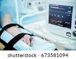 the patient is ready for... | Shutterstock . vector #673581094