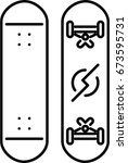 skateboard outline icon  | Shutterstock .eps vector #673595731