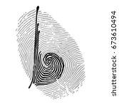 alphabet font fingerprint.... | Shutterstock .eps vector #673610494