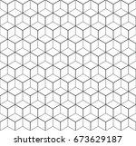 heaxgon seamless pattern.... | Shutterstock .eps vector #673629187