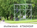 Metal Structure In The Form Of...