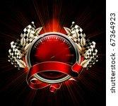Red Emblem Races  10eps