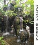 artificial waterfall in a... | Shutterstock . vector #673663429