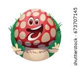 vector round green grassy frame ... | Shutterstock .eps vector #673707145