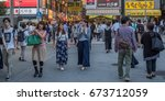 tokyo  japan   july 8th 2017.... | Shutterstock . vector #673712059