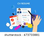 resume writing concept. sheet... | Shutterstock .eps vector #673733881