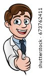a cartoon scientist professor... | Shutterstock .eps vector #673762411