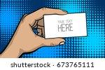pop art comic text cartoon... | Shutterstock .eps vector #673765111