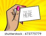 pop art comic text cartoon girl ... | Shutterstock .eps vector #673775779