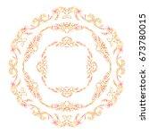 vector set of round tribal... | Shutterstock .eps vector #673780015