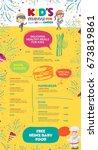 vector kids menu template. | Shutterstock .eps vector #673819861