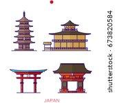 japanese landmark  japanese...   Shutterstock .eps vector #673820584