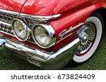 classic us car  vintage ... | Shutterstock . vector #673824409
