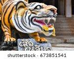 tiger cave temple  wat thum sua ... | Shutterstock . vector #673851541
