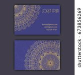 vector vintage visiting card...   Shutterstock .eps vector #673856269