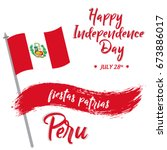 peru independence day... | Shutterstock .eps vector #673886017