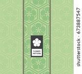 flower pattern | Shutterstock .eps vector #673887547