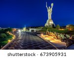 the motherland monument is a... | Shutterstock . vector #673905931