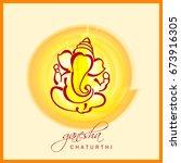 happy ganesh chaturthi  lord... | Shutterstock .eps vector #673916305