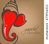 happy ganesh chaturthi design ... | Shutterstock .eps vector #673916311