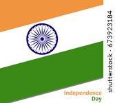india independence day with...   Shutterstock .eps vector #673923184