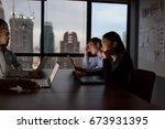business people team working... | Shutterstock . vector #673931395