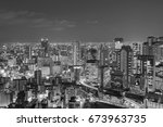 black and white  office... | Shutterstock . vector #673963735