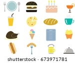 food and drink icons are symbol ... | Shutterstock .eps vector #673971781