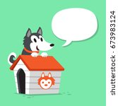 cartoon siberian husky dog and... | Shutterstock .eps vector #673983124