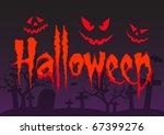 halloween | Shutterstock . vector #67399276