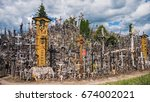 view of the hill of crosses | Shutterstock . vector #674002021
