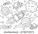 the rocket flies to the moon... | Shutterstock .eps vector #674072071