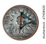 Vintage Solar Clock In Sunny Day