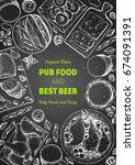 pub food vertical frame  vector ... | Shutterstock .eps vector #674091391
