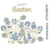 happy easter greeting card with ...   Shutterstock . vector #674148079