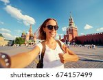 travel and technology. happy... | Shutterstock . vector #674157499