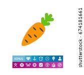 carrot icon | Shutterstock .eps vector #674181661
