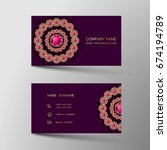 luxurious indian business card  ... | Shutterstock .eps vector #674194789