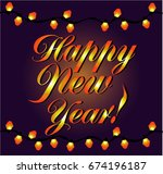 happy new year | Shutterstock .eps vector #674196187