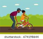 family leisure. summer time.... | Shutterstock .eps vector #674198644
