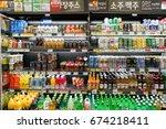 seoul  south korea   circa may  ... | Shutterstock . vector #674218411